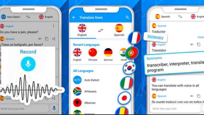 Alat Penerjemah Bahasa Lewat Suara