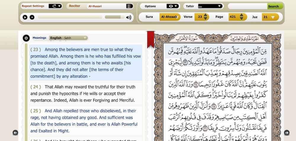 Ayat KSU (King Saud University)