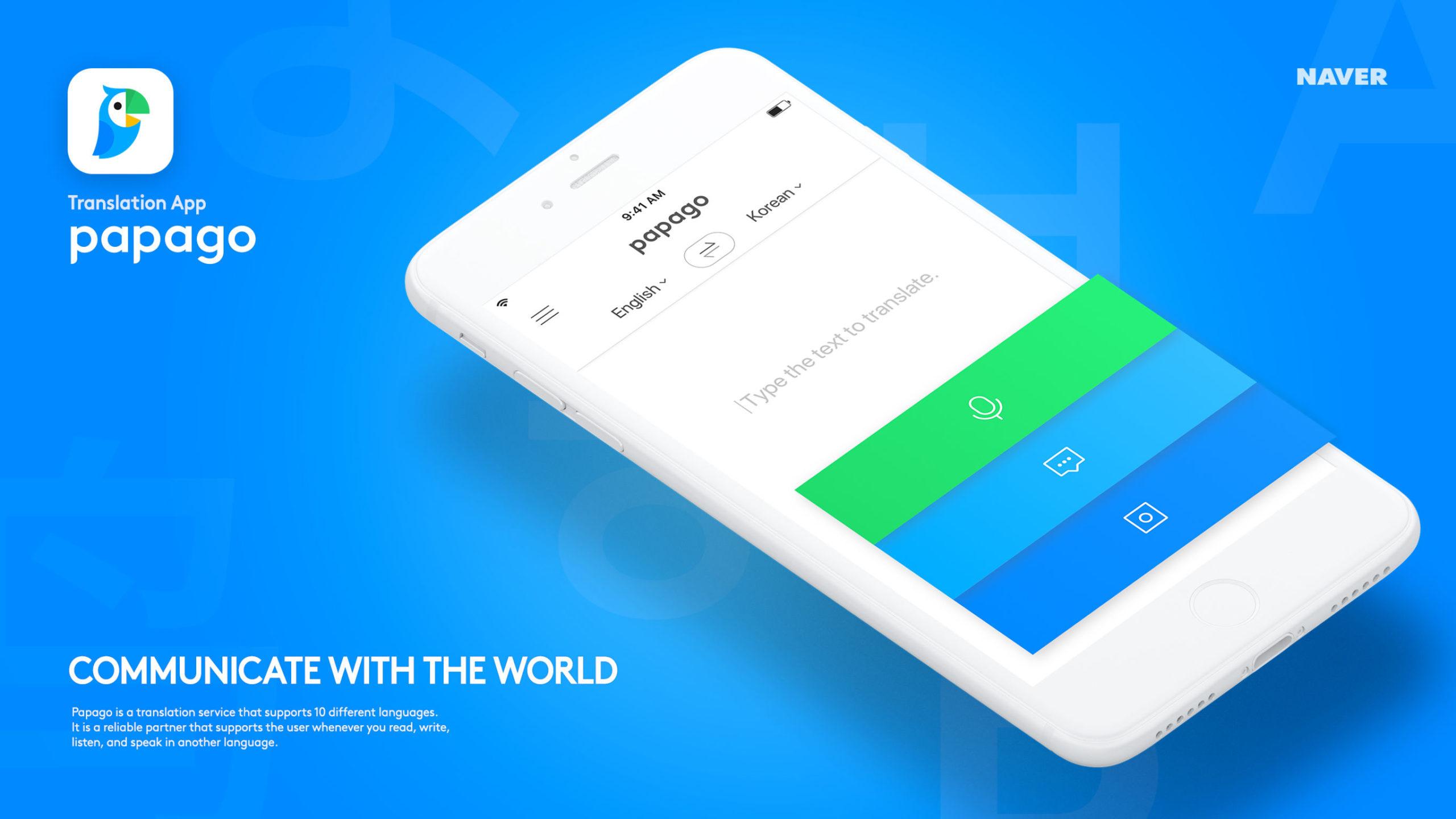 Naver Papago Translate, Translate App